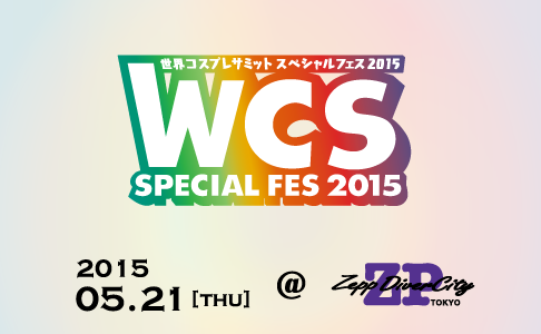 br_spfes2015.png