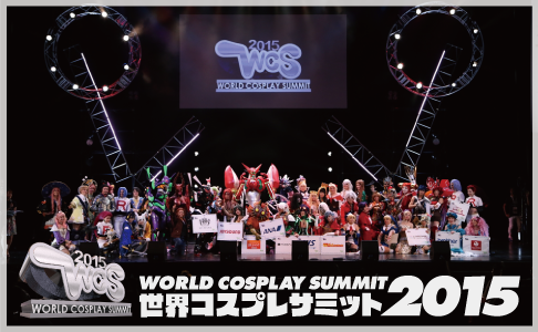 br_wcs2015.png