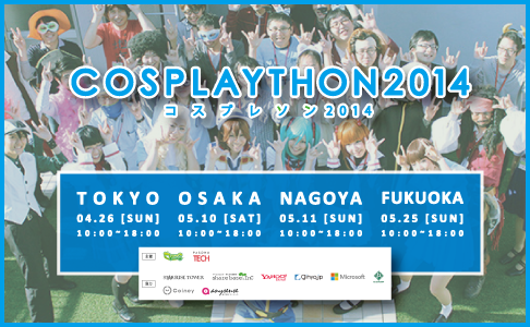icon_past-event_cosplaython2014.png