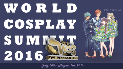 img_archive_wcs2016.png